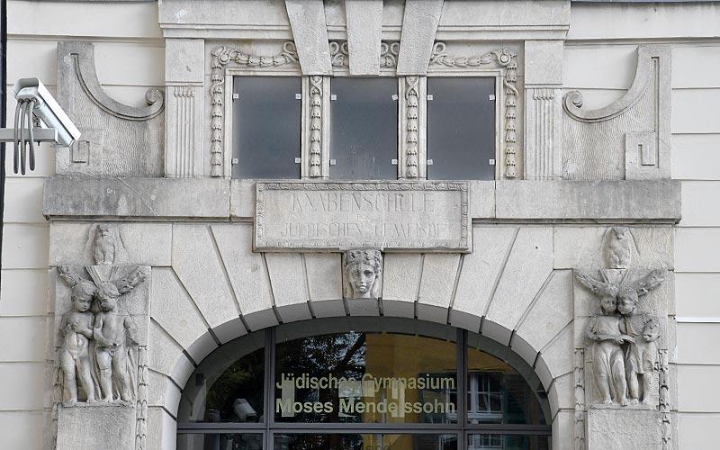 Portal Juedische Knabenschule